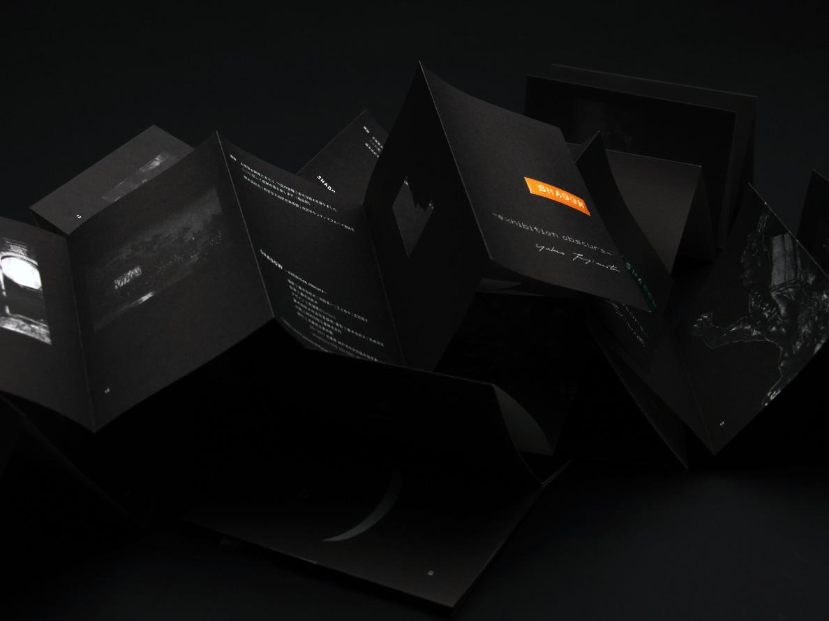 works-image